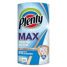 Plenty MAX The Extra Big One