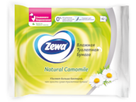 Zewa Вологий туалетний папір Camomille